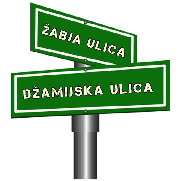Predsednik SLS mag. Marko Zidanšek poziva Zorana Jankovića k zavrnitvi imena Džamijska ulica