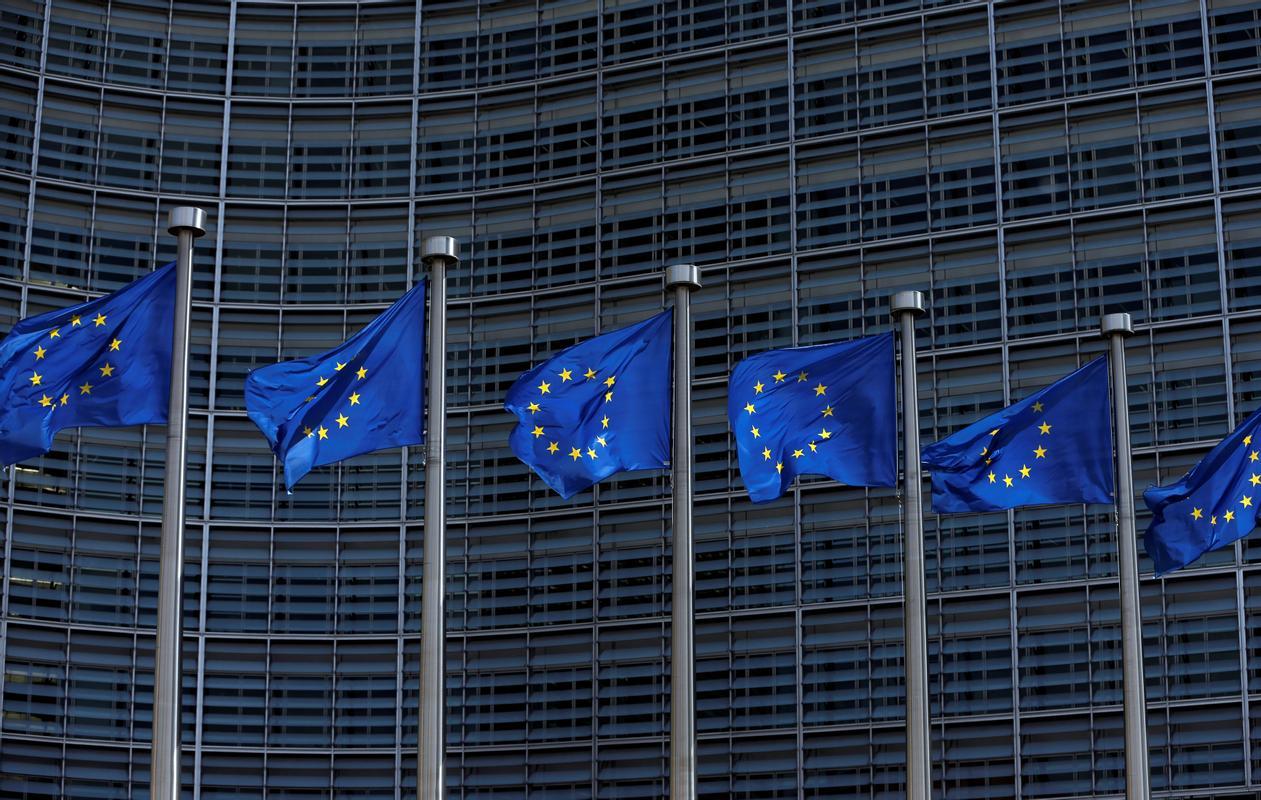 Evropska komisija zastopa skupna stališča EU na svetovnih konferencah.