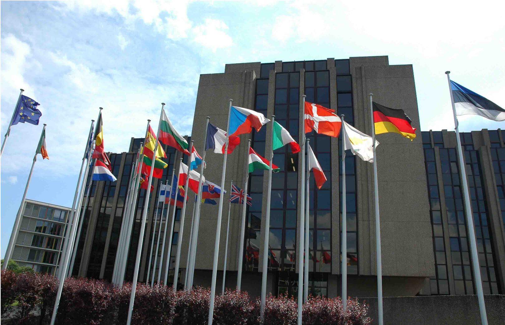 Zgradba Evropskega računskega sodišča.