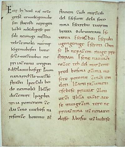 Brižinski spomeniki, prvi latinični zapis v slovanskem jeziku, neprecenljivo bogastvo zapisane besede, retorična mojstrovina. Hrani jih Bavarska knjižnica v Münchnu.