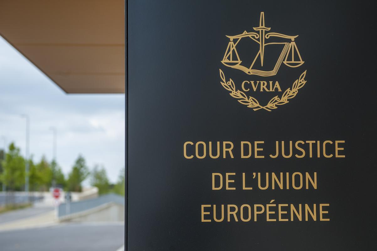Sodišče EU skrbi za pravilno interpretacijo zakonodaje.