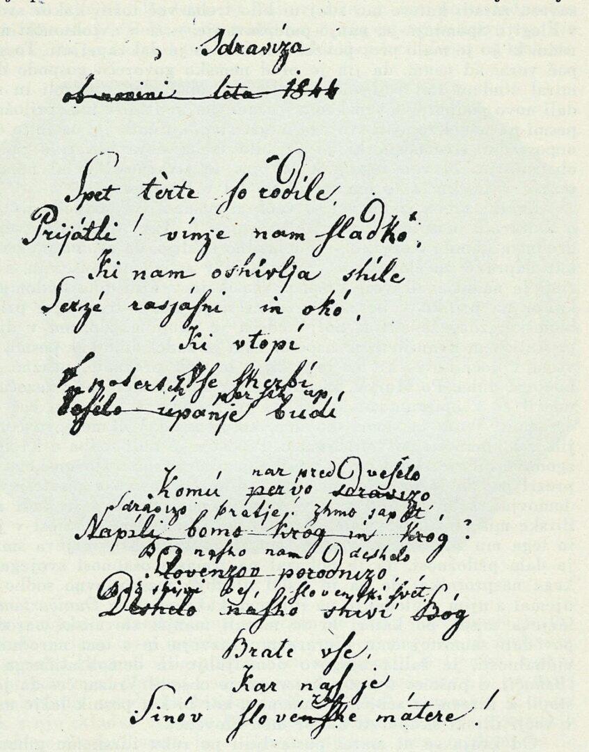 V Zdravljici je tako na primer na začetku značilno za bohoričico zapisana beseda terte za trte, ker se je polglasnik tudi pisal, in sicer z e.