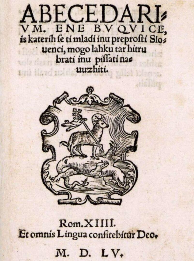 Adam Bohorič ni samo napisal prve slovnice, ampak uvedel pravopisna pravila za pisavo, v kateri naj se piše slovenski jezik. Pri tem so mu pomagali Jurij Dalmatin, Sebastijan Krelj in Primož Trubar.