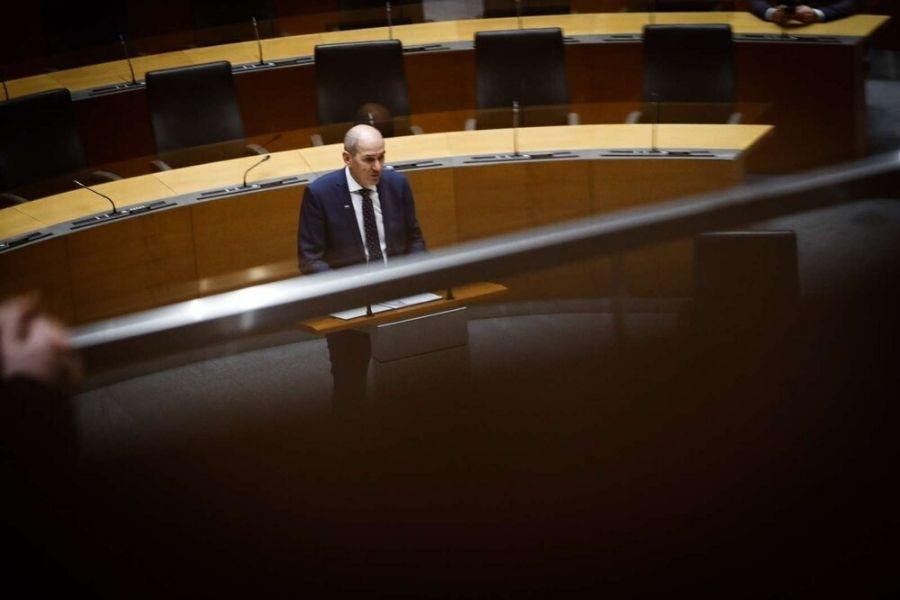 Kaj pomeni ustavna obtožba zoper predsednika vlade?