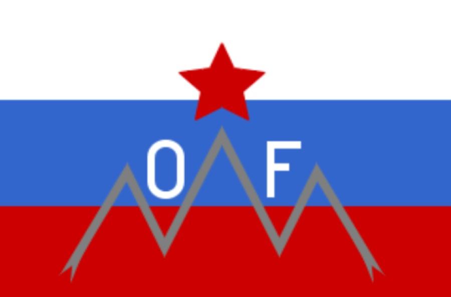 26. aprila 1941 se je ustanovila organizacija odpora - Protiimperialistična fronta slovenskega naroda, ki se je po nemškem napadu na Sovjetsko zvezo 22. junija 1941 preimenovala v Osvobodilno fronto slovenskega naroda (OF).