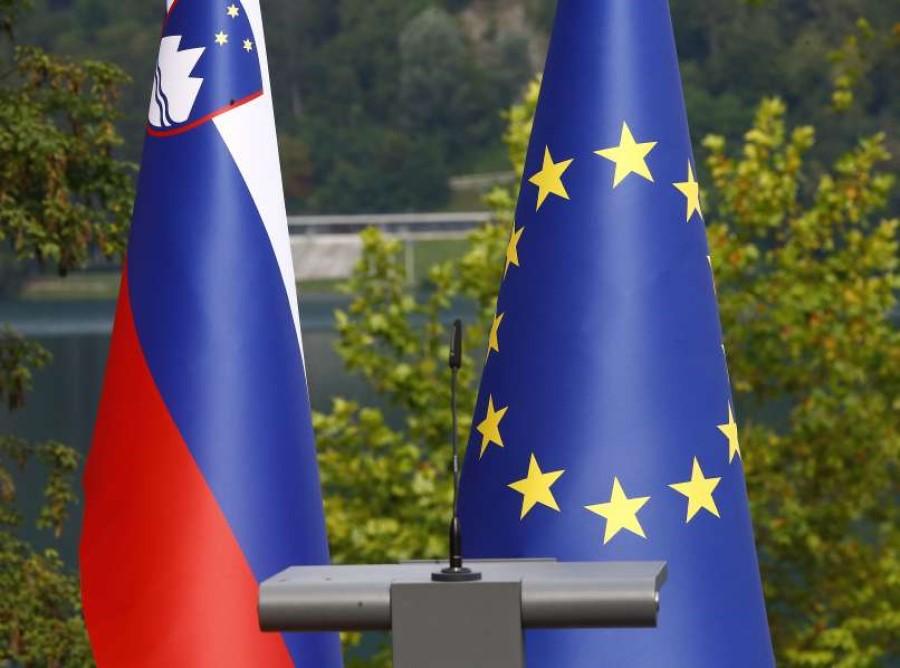 Slovenski program predsedovanja Svetu Evropske unije