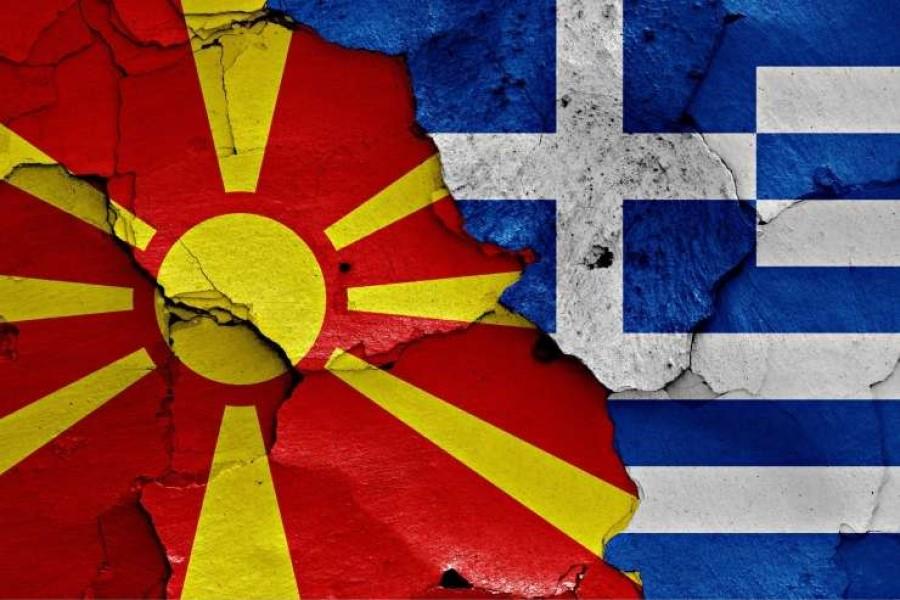 Če bi bila skrb za ugled res tako pomembna, kot nam jo skušajo predstavljati mediji, potem bi takšno strategijo, kot jo ima Slovenije, imele tudi druge države, npr. Grčija ali Bolgarija.