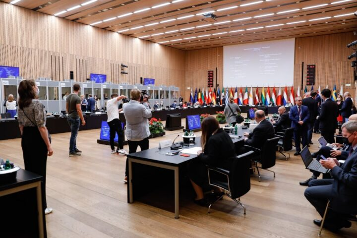 Predsedovanje Svetu EU - Pravosodje in notranje zadeve