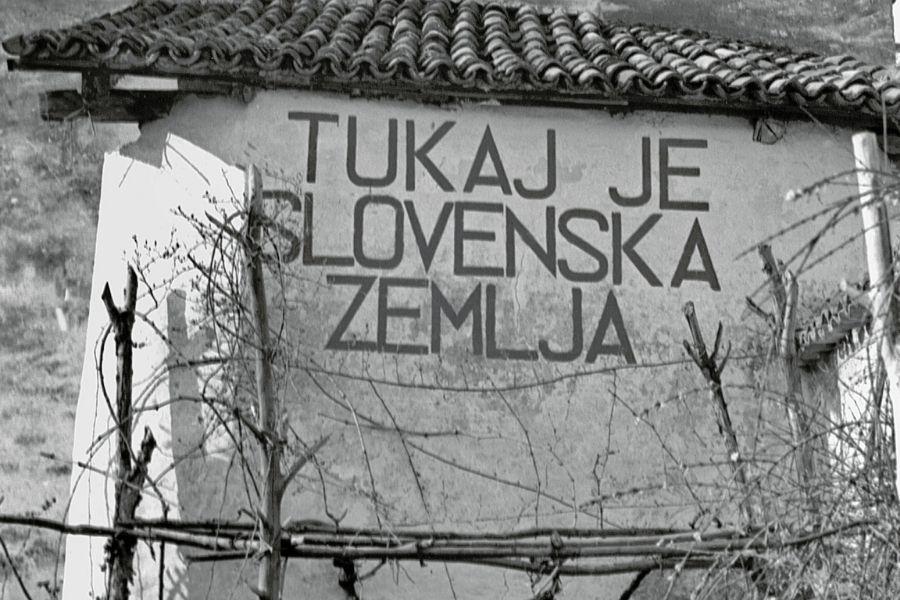 Dan vrnitve Primorske k matični domovini