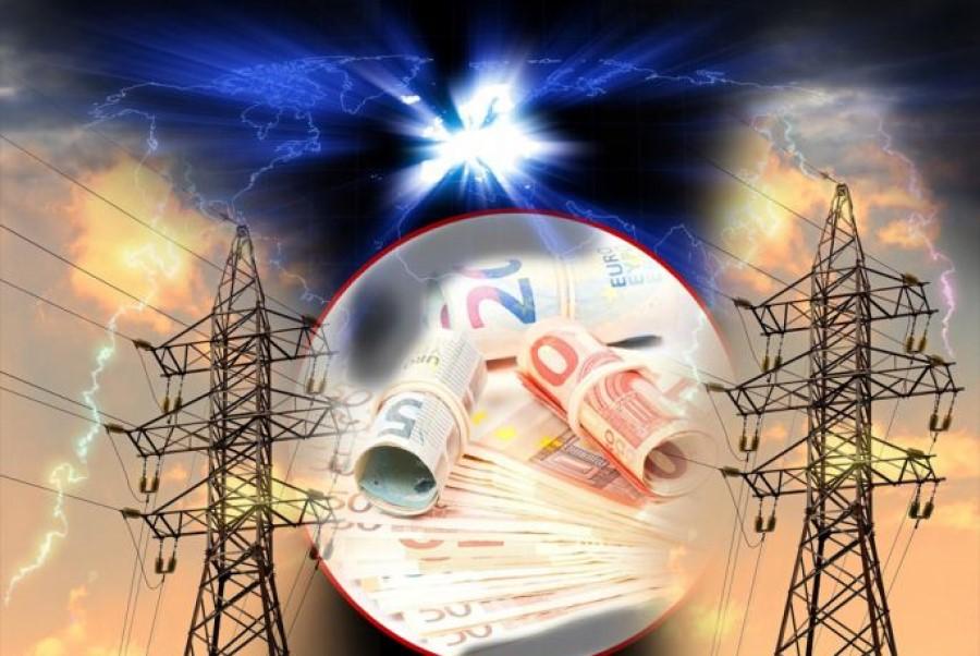 Kako resno jemati dvig cen energentov?